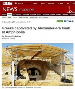 Greek Tomb 2